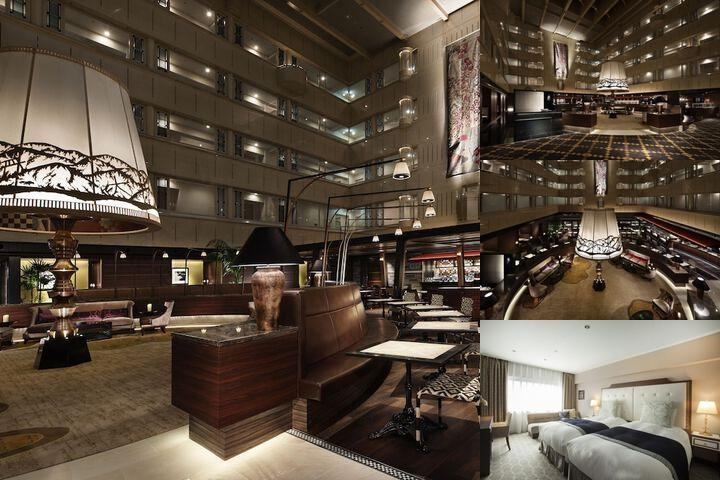 Kyoto Century Hotel photo collage