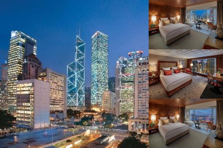 Mandarin Oriental Hong Kong photo collage