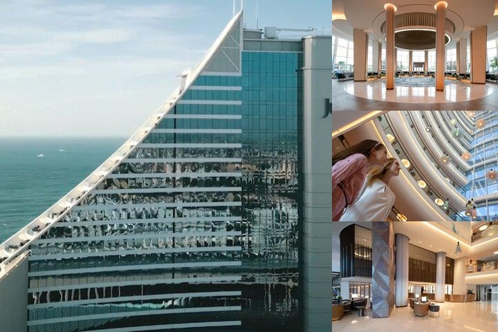 Jumeirah Beach Hotel photo collage