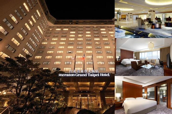 Sheraton Grande Taipei Hotel photo collage