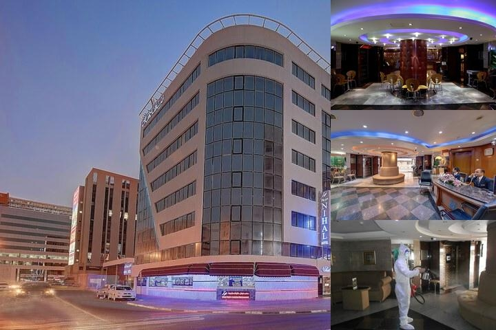 Holiday Inn Dubai Downtown Dubai photo collage