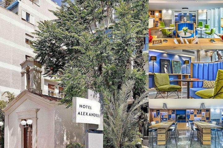 Airotel Alexandros Hotel photo collage