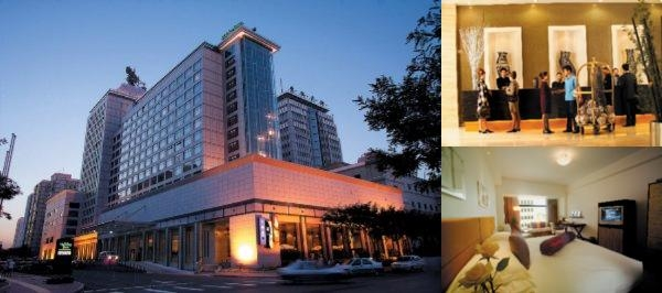 Holiday Inn Beijing Central Plaza photo collage