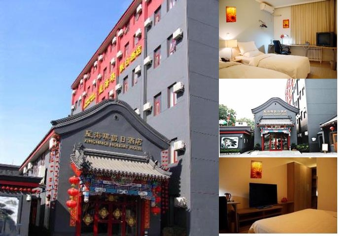 Beijing Xinghaiqi Holiday Hotel photo collage