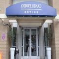 Photo of Candlewood Suites Montreal
