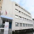Photo of Citrus Hotel Cheltenham