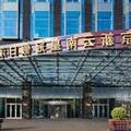 Image of Crowne Plaza Beijing Sun Palace