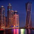 Exterior of Dubai Marriott Harbour Hotel & Suites