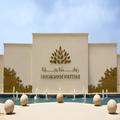 Exterior of Eastern Mangroves Hotel & Spa by Anantara