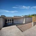 Image of Entre Cielos Luxury Wine Hotel & Spa