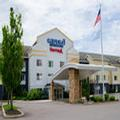 Exterior of Fairfield Inn & Suites by Marriott Hazleton