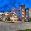 Exterior of Fairfield Inn & Suites by Marriott Okc Yukon