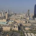 Photo of Fraser Suites Seef Bahran