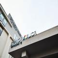 Image of Hampton Inn Chicago / Westchester Oakbrook