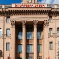 Exterior of Historical Hotel Sovietsky