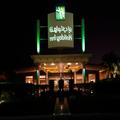 Exterior of Holiday Inn Al Khobar Corniche
