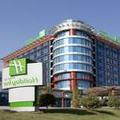 Exterior of Holiday Inn Almaty
