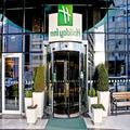 Exterior of Holiday Inn Ankara Kavaklidere