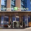 Exterior of Holiday Inn Cairo Citystars