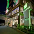 Photo of Holiday Inn Dar Es Salaam City Center