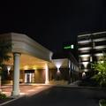 Photo of Holiday Inn Dayton Fairborn