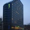 Image of Holiday Inn Express Beijing Dongzhimen