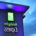 Exterior of Holiday Inn Express Birmingham Redditch