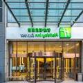 Image of Holiday Inn Express Changzhou Center