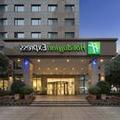 Exterior of Holiday Inn Express Chengdu Gulou