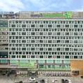 Image of Holiday Inn Express Chengdu Wuhou