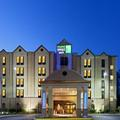 Exterior of Holiday Inn Express Hotel & Suites Dover