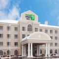 Exterior of Holiday Inn Express Hotel & Suites Rockford Loves