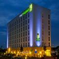 Image of Holiday Inn Express Nuernberg Schwabach