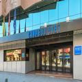 Image of Holiday Inn Express Puerto Madero