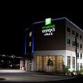 Exterior of Holiday Inn Express & Suites Birmingham North