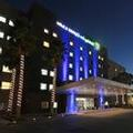 Photo of Holiday Inn Express & Suites Blvd. Colosio