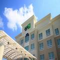 Exterior of Holiday Inn Express & Suites Bossier City