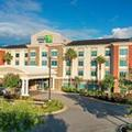 Exterior of Holiday Inn Express & Suites Mobile / Saraland
