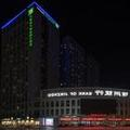 Image of Holiday Inn Express Tianjin Heping
