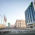 Image of Holiday Inn Express Voronezh Kirova