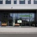 Image of Holiday Inn Frankfurt Airport