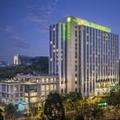 Image of Holiday Inn Guangzhou Science City