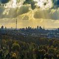 Exterior of Holiday Inn Hamburg City Nord