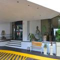 Image of Holiday Inn Morelia