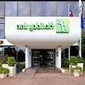 Exterior of Holiday Inn Paris Versailles Bougival