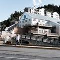 Image of Holiday Inn Resort Deadwood Mountain Grand