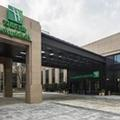 Photo of Holiday Inn Shanghai Hongqiao