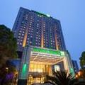 Image of Holiday Inn Shanghai Jinxiu