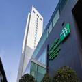 Photo of Holiday Inn Shanghai Pudong Kangqiao