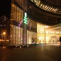 Image of Holiday Inn Tianjin Riverside